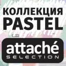 Новинки коллекции Pastel Attache Selection