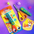 Ножницы БИДЖИКИ ″GAF-MEO″ – яркие, красивые и безопасные!