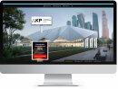ONLINE выставка от KanzOboz.ru - для всех участников канцелярской индустрии