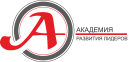 Тайм-менеджмент: вебинар «Академии развития лидеров»