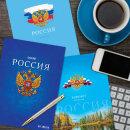 РОССИЯ – Блокноты BG с государственной символикой