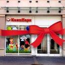 «КанцПарк» продолжает открывать магазины как по всей России, так и в других странах