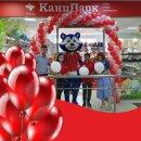 Липецк, Магадан и Себеж. Открытие магазинов «КанцПарк»