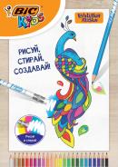 Цветные карандаши Evolution Illusion