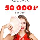 Получите до 50 000 руб. выгоды на виртуальном стенде группы компаний «Самсон»!