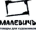 Малевичъ