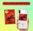 Салфетка-стикер для экрана смартфона по индивидуальному дизайну