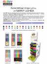 Легендарные капиллярные ручки LePen - 31цвет, поштучно, в наборах, в дисплее