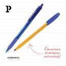 Новинки Cello – эргономичные трёхгранные ручки