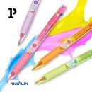 Пиши и выделяй с ручкой Hi-Color 3 от корейского бренда MunHwa!