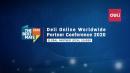 Мировая онлайн конференция партнеров DELI