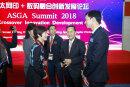 Благотворительная поездка Paperworld China в Ляонин