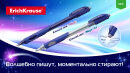 Ручки ErgoLine® Magic и Magic Ice волшебно пишут, моментально стирают