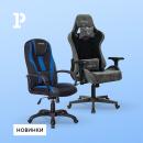 Удобное кресло – залог продуктивности
