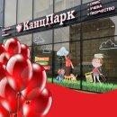 Подмосковье, Челябинская и Белгородская области – «КанцПарк» продолжает покорять регионы