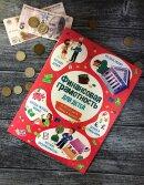 NEW! Книга ″Финансовая грамотность для детей″ от Феникс+