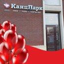 Новые «КанцПарки» – теперь в Москве, Нижнем Новгороде и Челябинске