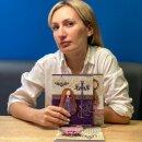 Олеся Нестратова: «Сотрудничество с Hatber – комплимент моему творчеству».
