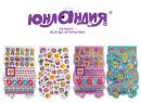 Позитивная новинка от бренда ЮНЛАНДИЯ: альбомы «Смайлики» со сверкающими наклейками