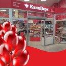 «КанцПарк» открыл свои двери в Республике Марий Эл, Ялте и Бакале
