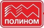 ПОЛИНОМ
