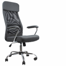 Компьютерные кресла для руководителя BRABIX в «Рейтинге лучших» на Дзене