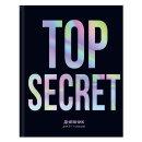 Школьный дневник для 5-11 классов ″Top secret″: все засекречено