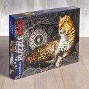 Пазлы Hatber Premium: Леопард.