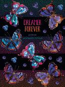 «Бабочки» - дневник BG с эффектом «Выборочные блёстки». Новый сезон 2021