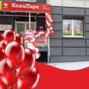 «КанцПарк» ждёт своих покупателей в Челябинске, Липецке и Иваново