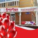 Новые «КанцПарки» в Нижнем Новгороде, Саранске и Видном