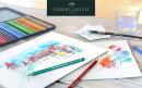 Faber-Castell: cуперпредложение на профессиональные акварельные карандаши Albrecht Dürer