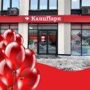 Открытие новых магазинов «КанцПарк» в Тюмени и Губкине