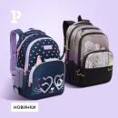 Новинки коллекции рюкзаков GRIZZLY – уже в продаже!