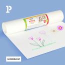 Простор для детского творчества: новинка бумаги для рисования в рулоне от ArtSpace