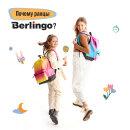 Почему ранцы и рюкзаки Berlingo?