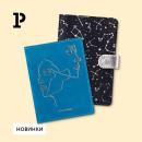 Новинки OfficeSpace – стильные обложки для паспорта