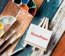 «КанцПарк»: более 100 новых магазинов за 2020 год и амбициозные планы развития
