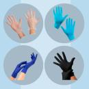 Специальное предложение на медицинские перчатки