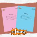 Новые школьные тетради «Отличник» №1 School