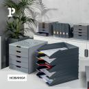 Новинки DURABLE – новые серии товаров для офиса и дома