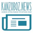 Газета KANZOBOZ.NEWS к выставкам «Российский Канцелярский Форум - 2021» и Kids Russia. Приглашаем к участию!