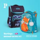 Комфорт, функциональность и дизайн – новая коллекция текстиля Berlingo и ArtSpace