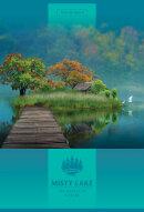 Тетрадь BG формата А4 ″Туман над рекой″