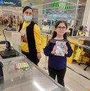 Акция ″Подарок за покупку″ на открытии магазина канцелярских товаров и подарков ″Zebra″ в ТРЦ МЕГАМАГ