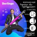 Berlingo увеличит продажи в твоём магазине!