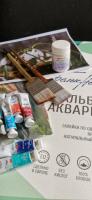 РКФ 2021: Коллаборация Roubloff и ЗХК «Невская Палитра».
