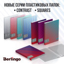 Контрастная геометрия – новые пластиковые папки Berlingo