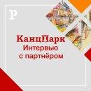 Расширяя рынок канцтоваров Крыма