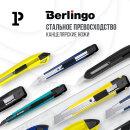 Новые ножи Berlingo: стальное превосходство